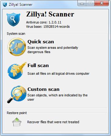 меню Zillya scaner