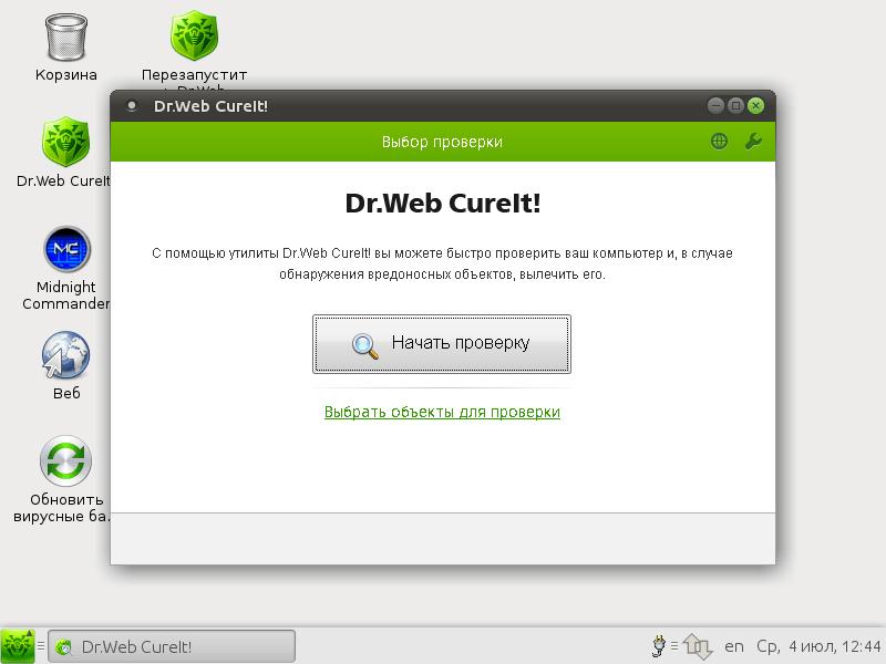 Dr. Web Live Disk запуск сканирования компьютера