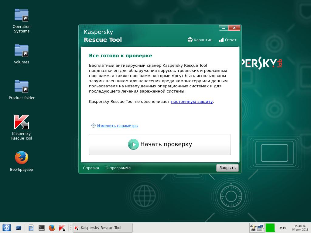 Kaspersky Rescue Tool